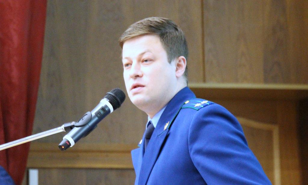 Природоохранный прокурор Дмитрий Некрасов.