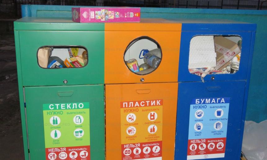 Врегионах, где работает ГК«Чистый город», внедряют раздельный сбор мусора. Фото Валерия Сербы.